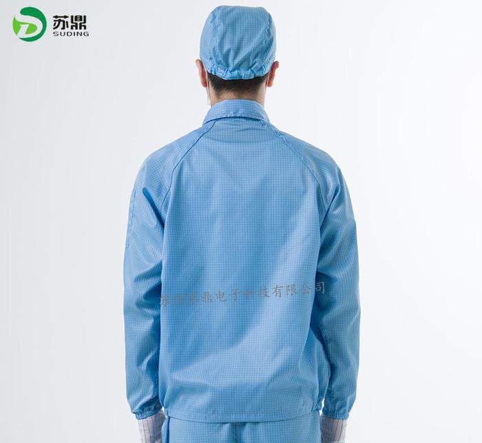 定制高品质防静电0.5网格翻领夹克洁净分体工作服