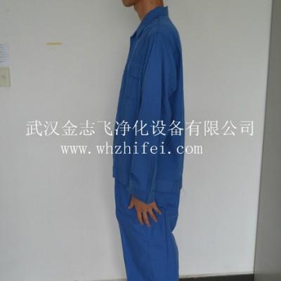 防静电工作服|防护服