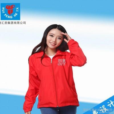 志愿者风衣定制长袖工装超市促销工作服印字logo定做广告风衣