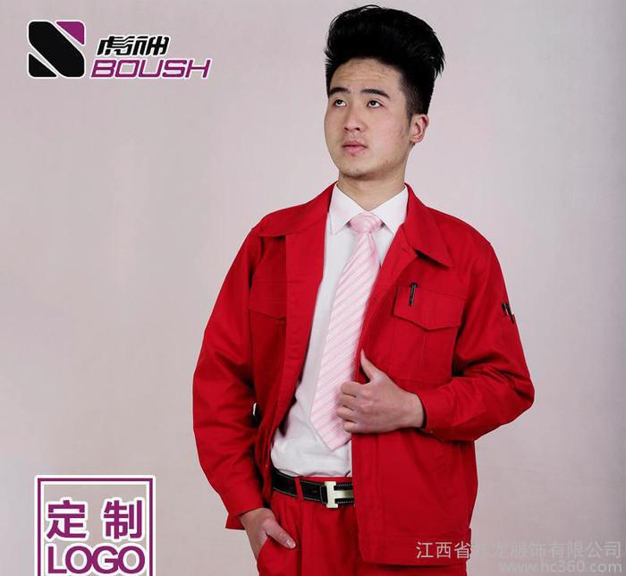 品牌工作服定做 厚型帆布单层长袖夹克工装车间厂服劳保服