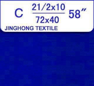 绿色环保帆布工作服面料 涤棉帆布