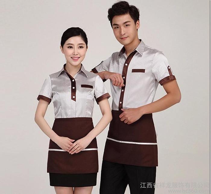 酒店男女工作服夏季 咖啡厅火锅饭店西餐厅短袖服务员工制服