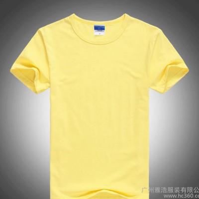 直销班服定制t恤空白短袖圆领工作服文化衫广告衫