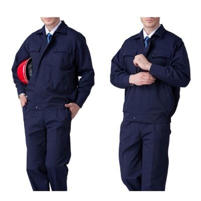 订制普通工装 工厂工作服 劳保工作服 电焊工作服 汽修工作服