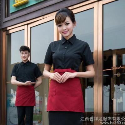 酒店工作服夏装女 西餐厅服务员工服短袖 饭店餐饮咖啡厅