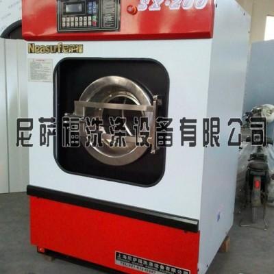 供应尼萨福SX工业水洗机价格工作服工业水洗机