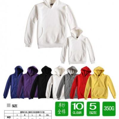 供应快朵广告衫T23有帽前置口袋绒卫衣工作服订做