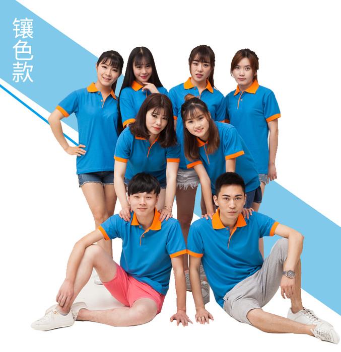 定制T恤纯棉团体定做衣服广告文化衫工作服印制字logo短袖