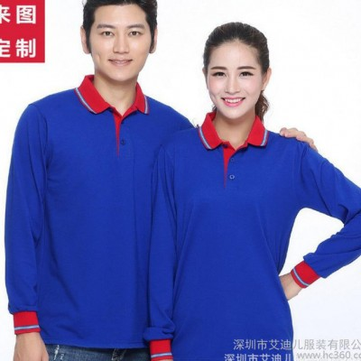 纯棉翻领polo衫长袖工作服定制文化广告衫定做工衣订做长袖t