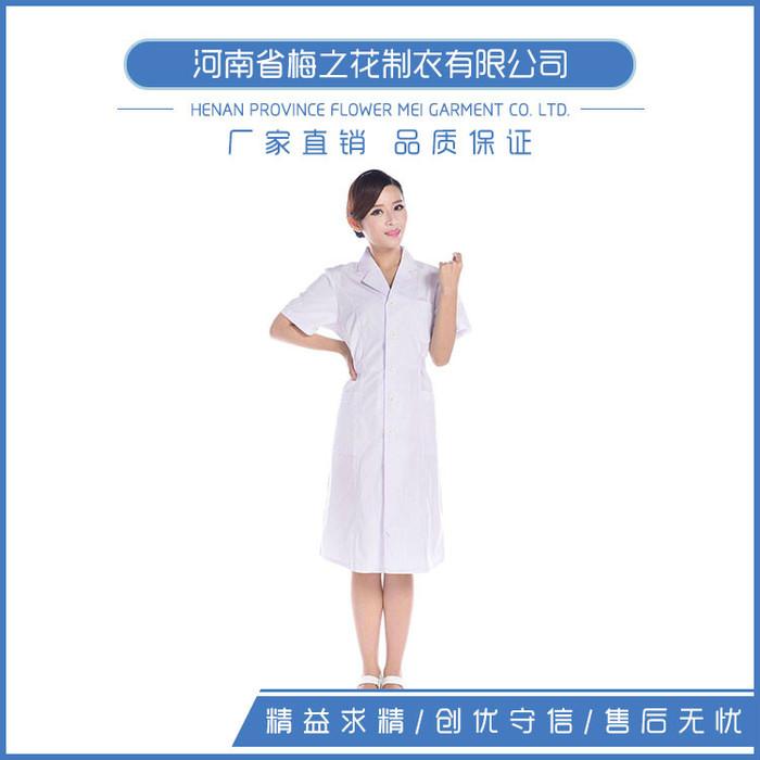梅之花 白色夏装护士服 药店工作服 美容院工作服