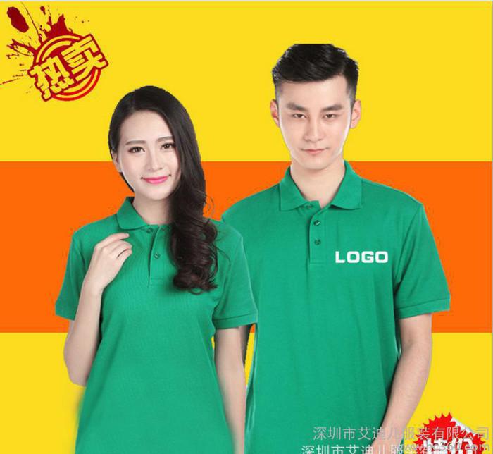 短袖夏季棉工衣T恤纯棉POLO衫 纯色工作服 广告衫LOGO