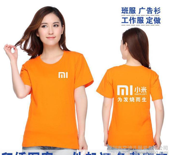 定制短袖t恤圆领工作服  广告衫印字 工衣文化班服定做纯棉