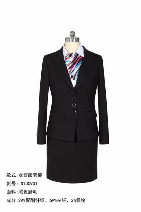 定制企业单位团体行政服装免费上门量体定做西服衬衫职业装工作服活动服装