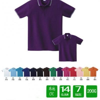 供应快朵广告衫G6-1CVC间色领双珠地翻领工作服订做