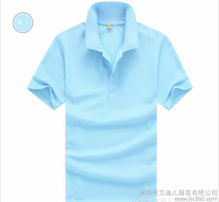 纯色纯棉定制POLO广告文化衫定做工作服男女情侣班服短袖翻领