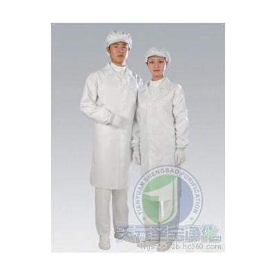 重庆防静电服、工作服、无尘服