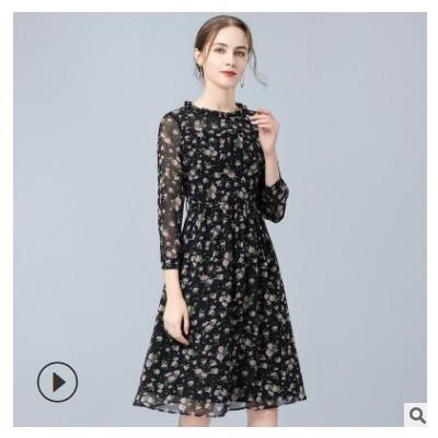 一件代发深圳南油专柜碎花连衣裙2021春夏新款时尚优雅妈妈装裙子