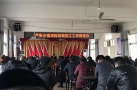 淮滨临港国际服装城全面掀起大干新高潮