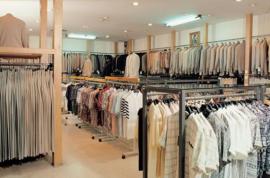 隐藏在服装店的巨大创业商机,这个项目前景极大
