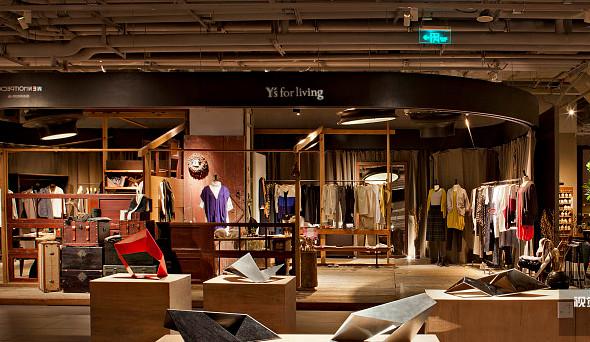 A股收评:创业板指跌近1% 染料、纺织服饰板块逆势走强