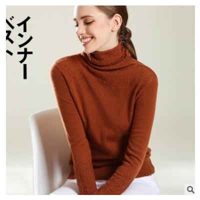 混纺棉2021春季女装新秋冬高领套头修身短款镂空高弹力打底针织衫