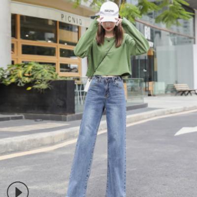 小个子高腰垂感阔腿裤女2021春秋直筒cec泫雅同款拖地风牛仔裤