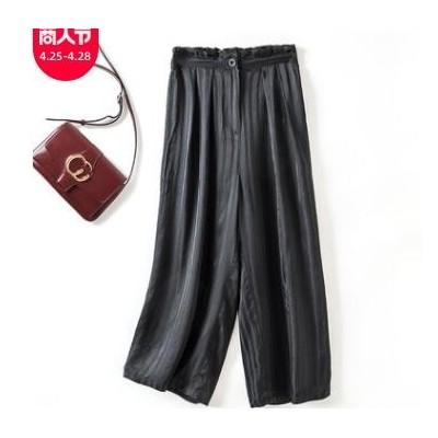 春季新款女装醋酸九分裤阔腿裤高腰垂感直筒裤显瘦黑色西装裤